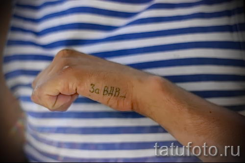 Татуировки на запястье вдв