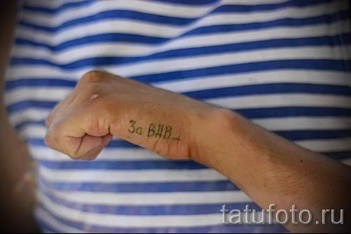 картинки тату на ребре ладони любовь