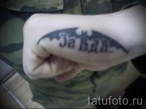 тату за вдв на руке фото 6296 tatufoto.ru