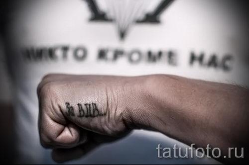 тату за вдв на руке фото 7297 tatufoto.ru