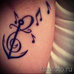 тату музыкальные ноты - фото готовой татуировки от 02082016 1079 tatufoto.ru