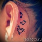 тату ноты за ухом - фото готовой татуировки от 02082016 1089 tatufoto.ru