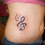 тату ноты и скрипичный ключ - фото готовой татуировки от 02082016 2104 tatufoto.ru