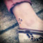 тату ноты маленькие - фото готовой татуировки от 02082016 1110 tatufoto.ru
