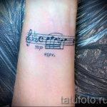 тату ноты на руке - фото готовой татуировки от 02082016 4169 tatufoto.ru