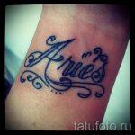 тату овен для девушек - фото готовой татуировки от 02082016 7076 tatufoto.ru