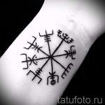 фото - крутые маленькие тату - пример 17165 tatufoto.ru