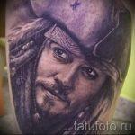 фото - крутые тату из фильмов - пример 10215 tatufoto.ru