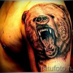 фото - крутые тату медведя - пример 4221 tatufoto.ru