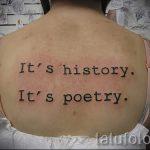 фото - крутые тату надписи - пример 12305 tatufoto.ru