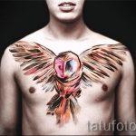фото - крутые тату на груди мужские - пример 5228 tatufoto.ru