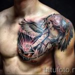 фото - крутые тату на груди мужские - пример 6229 tatufoto.ru
