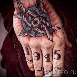 фото - крутые тату на пальцах - пример 8266 tatufoto.ru