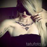 фото - крутые тату с девушками - пример 4343 tatufoto.ru