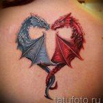 фото - тату близнецы драконы - вариант 1041 tatufoto.ru