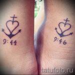 фото - тату для близнецов на удачу - вариант 1061 tatufoto.ru