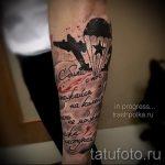 фото тат вдв - вариант фото тату зпецназ вдв - фото 9364 tatufoto.ru
