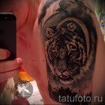 фото тат вдв - вариант 14323 tatufoto.ru