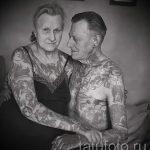 пара в старости с тату