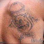 Airborne reconnaissance tattoo - Photo exemple du tatouage 1009 tatufoto.ru