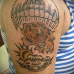 Airborne tatouage de tigre - par exemple Photo du tatouage 1016 tatufoto.ru