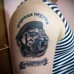 Airborne tiger tattoo - Photo example of the tattoo 1029 tatufoto.ru