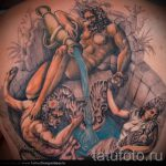 Aquarius tatouage inscription - photo - un exemple du tatouage fini 01082016 3013 tatufoto.ru