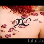 Foto - Tattoo-Horoskop Zwillinge - Option 1007 tatufoto.ru