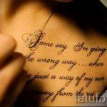 Foto - cool Sätze für Tätowierungen - ein Beispiel 1010 tatufoto.ru