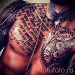 Foto - cool Tätowierung auf seiner Brust für Männer - ein Beispiel 1017 tatufoto.ru