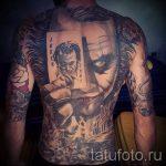 Foto - cooles Tattoo 2016 - ein Beispiel 1031 tatufoto.ru