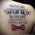 Foto - cooles Tattoo Schriftzug - ein Beispiel 2036 tatufoto.ru