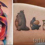 Foto - cooles Tattoo von Filmen - ein Beispiel 1037 tatufoto.ru