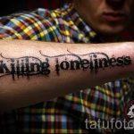 Foto - die coolsten Tattoo-Schriftzug - ein Beispiel 1038 tatufoto.ru