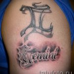 Photo - tatouage jumeaux horoscope option - 1019 tatufoto.ru