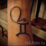 Photo - tatouage sur les jumeaux pour la bonne chance - une option 1022 tatufoto.ru