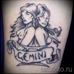 Photo - tattoo for the zodiac sign of Gemini - version 1024 tatufoto.ru