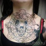 RAM-Schädel Tattoo - ein Foto des fertigen Tätowierung auf 02082016 1040 tatufoto.ru