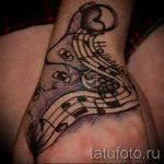 Tätowierung stellt fest in seiner Hand - ein Foto des fertigen Tätowierung 02082016 2042 tatufoto.ru