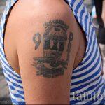 Tattoo Army Airborne - Foto Beispiel der Tätowierung 1046 tatufoto.ru