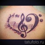 Tattoo-Musik-Noten - Fotos des fertigen Tätowierung auf 02082016 2065 tatufoto.ru
