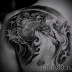 Wassermann Tattoo Inschrift - Foto - ein Beispiel für die fertigen Tätowierung 01082016 2064 tatufoto.ru