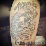 Wassermann Tattoo auf seinem Bein - ein Foto - ein Beispiel für die fertigen Tätowierung 01082016 1060 tatufoto.ru