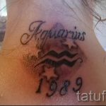 Wassermann Tattoo auf seinem Hals - ein Foto - ein Beispiel für die fertigen Tätowierung 01082016 1061 tatufoto.ru