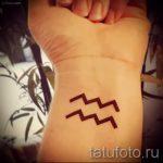 Wassermann-Zeichen Tattoo Bilder - ein Beispiel für die fertigen Tätowierung 01082016 1068 tatufoto.ru