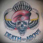für Airborne Tattoo - Foto Beispiel der Tätowierung 1032 tatufoto.ru