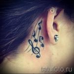 notes tattoo behind the ear - the photo of the finished tattoo on 02082016 3012 tatufoto.ru