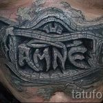 photo - cool tattoo labels - example 1053 tatufoto.ru