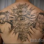 photo - cool tattoo lettering - an example 1054 tatufoto.ru