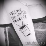 photo - cool tattoo lettering - an example 2055 tatufoto.ru